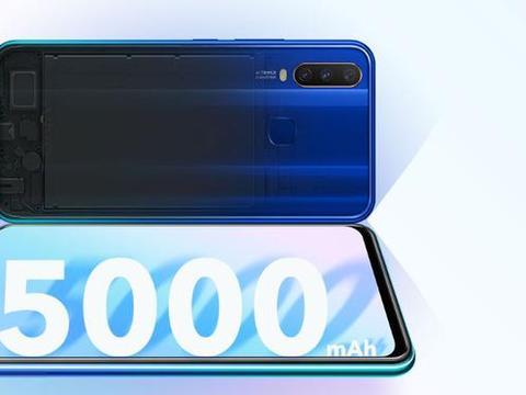 vivo死磕性价比,大屏幕+大电池+骁龙675,999起售