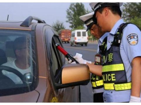 喝完酒在车里睡觉,被交警判罚酒驾?车主:吹空调都不允许吗?