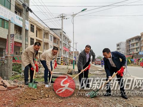 阳新新闻:龙港镇集镇街道提档升级项目正式开工建设