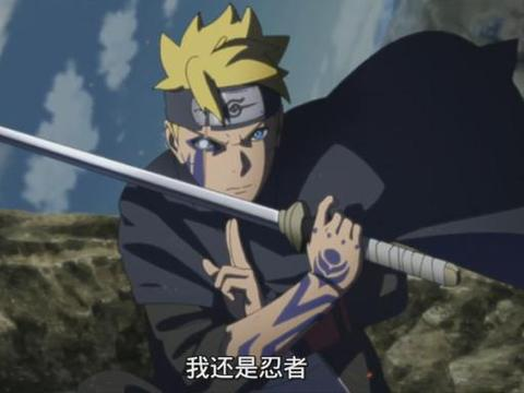 博人传:大筒木一式单刷木叶村时,为何只有博人迎战?其他人呢?