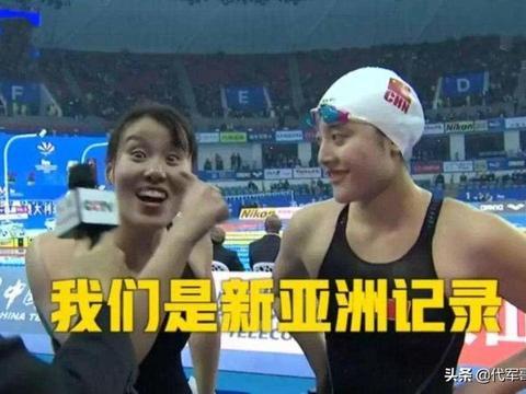 傅园慧的美女队友,曾与宁泽涛传绯闻,如今25岁很美却是单身?