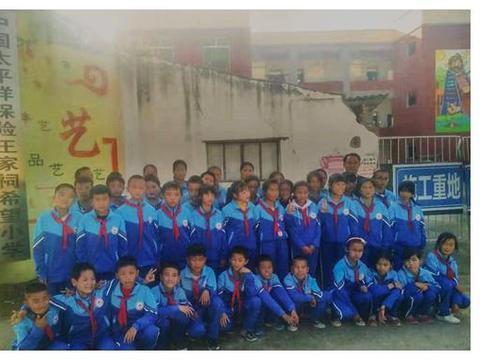 助力教育扶贫 中国太保捐助凉山州王家祠希望小学