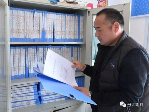 淅川:金菊岭上党旗飘