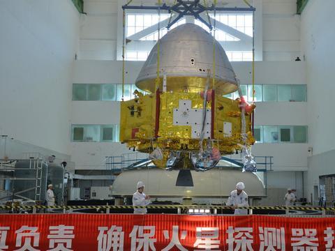 中国火星探测器发射在即,诺贝尔奖得主:人类永远不会在外星生活