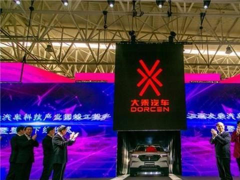 江西大乘汽车科技产业园正式投产 骐铃全新大皮卡T15亮相