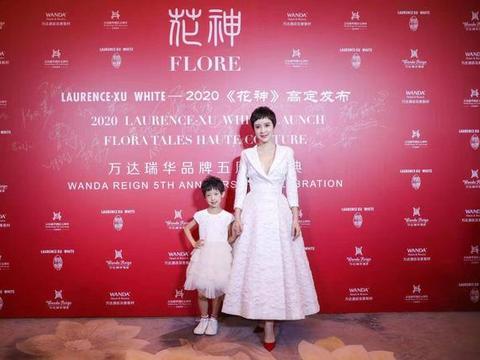 劳伦斯·许新品牌LAURENCE·XU WHITE璀璨绽放