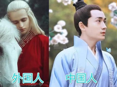 中国男孩VS外国男孩,同样是穿汉服,看到王源就明白什么是神仙