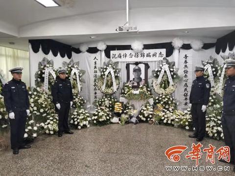 西安社会各界吊唁牺牲辅警徐锦瑞 肇事司机已被刑事拘留
