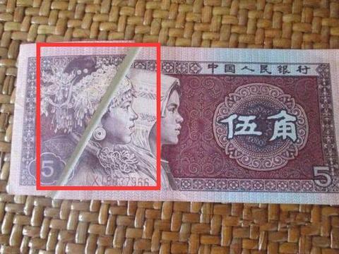 找到两张奇怪的钱币,专家:错版币,有问题!