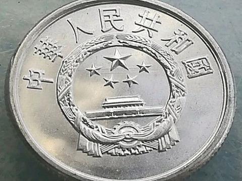 家里找到一枚带有划痕的硬币,竟是一枚错版币!
