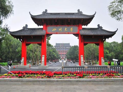 """中国改名最""""失败""""985大学!五年就改回原名,王牌专业亚洲第一"""