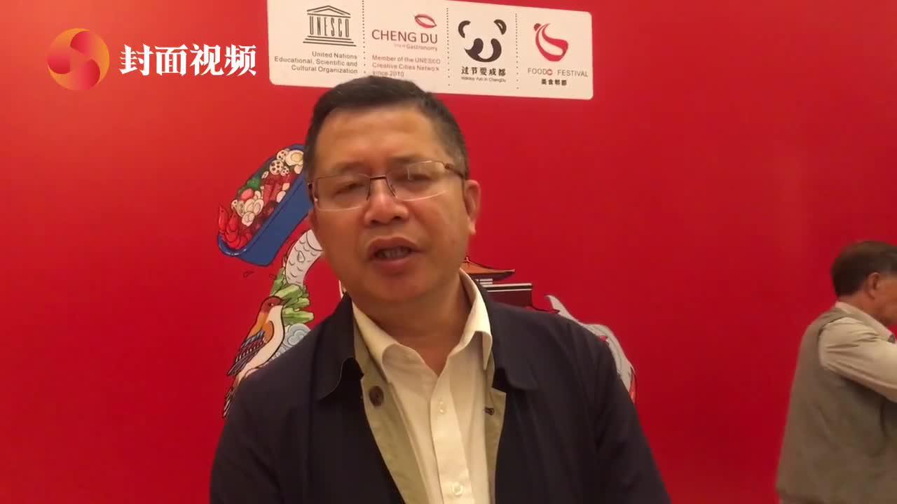 郫县豆瓣董事长徐良:投入1.8个亿对豆瓣厂区进行全面升级