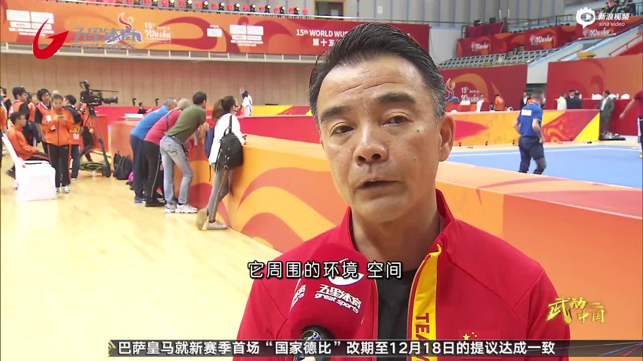 视频-中国队赛前适应场地 武术