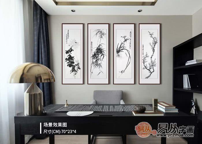 当代艺术欣赏:花鸟画四条屏力作 挂在家里美观又大方