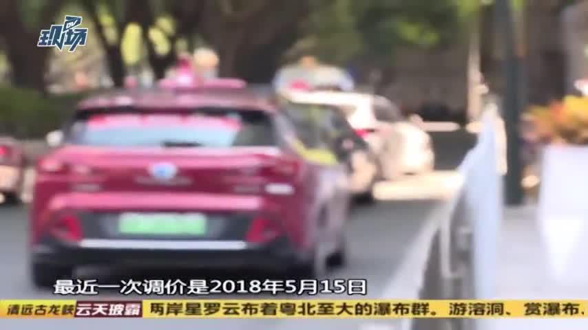 广州:出租汽车行推进运价改革,高峰期打车可能做出整改