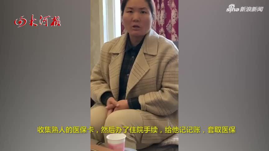视频-郑州女子实名举报单位套取国家医保被打成耳膜穿孔?记者探访