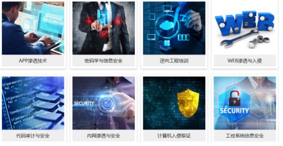 网络安全人才缺口巨大 武汉安迹安全专业培训获赞誉