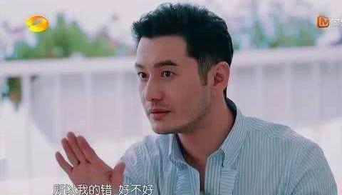 黄晓明发长文回应中餐厅争议,称:不断面对接受放下