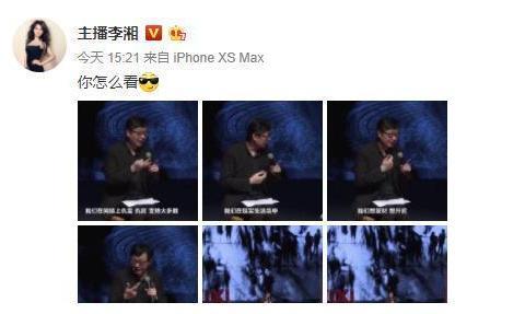 李湘谈炫富被攻击:在网络上仇富的,现实生活中都想发财暴富