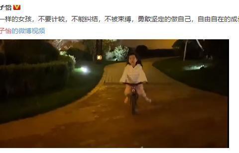 章子怡晒醒醒骑单车视频,意外曝光别墅花园,停车坪豪车排起长队