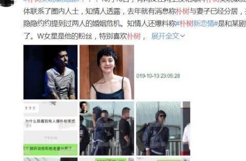 被传离婚后朴树吴晓敏各自现身活动,心情大好不受谣言影响