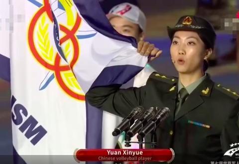 女排2米01第1巨人,32秒脱稿宣誓全程不卡壳,人民日报公开点赞