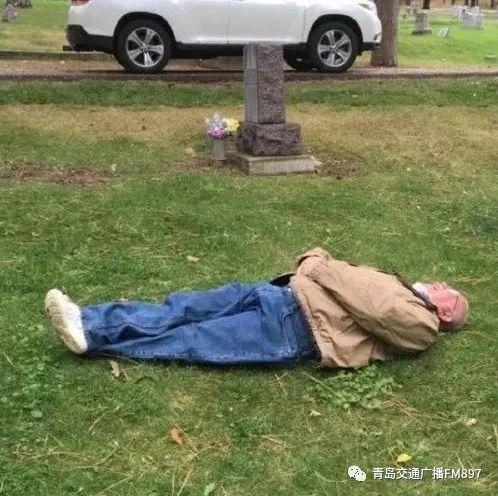 哈哈哈哈!我爹在试用刚买的墓地?!