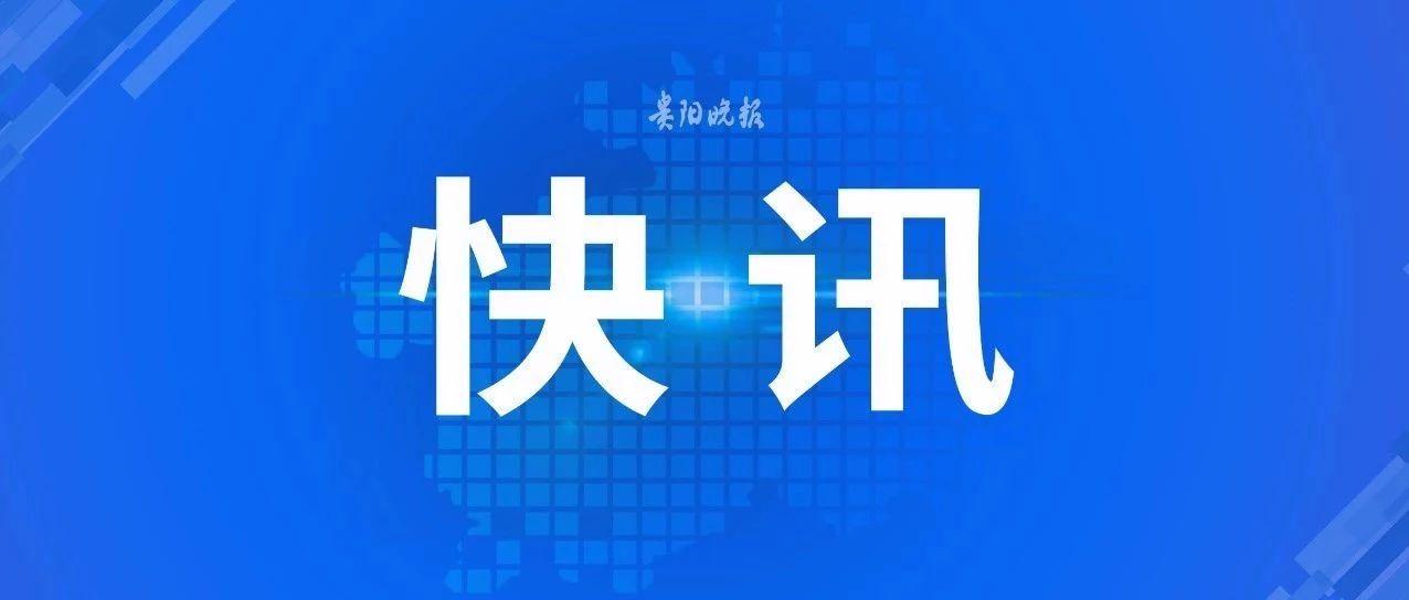 贵阳计划新增生猪40万头,新建家庭牧场100个,启动低收入群体困难补贴!