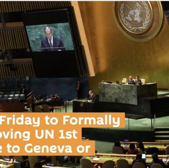 """联合国从美国""""搬家"""",俄罗斯正式提交决议草案"""