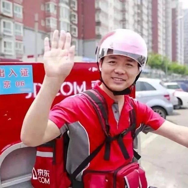 刘强东的兄弟还是兄弟,3亿补贴快递员,工资超过1万5的一大把