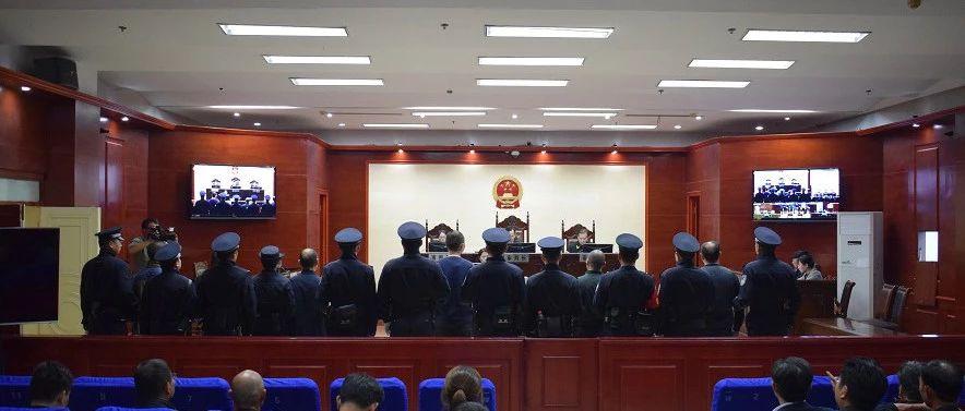 驳回上诉,维持一审判决!蚌埠两起恶势力犯罪集团案件二审宣判!