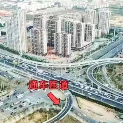 今晚通车!福州南台大道北园互通最后一条匝道建成!