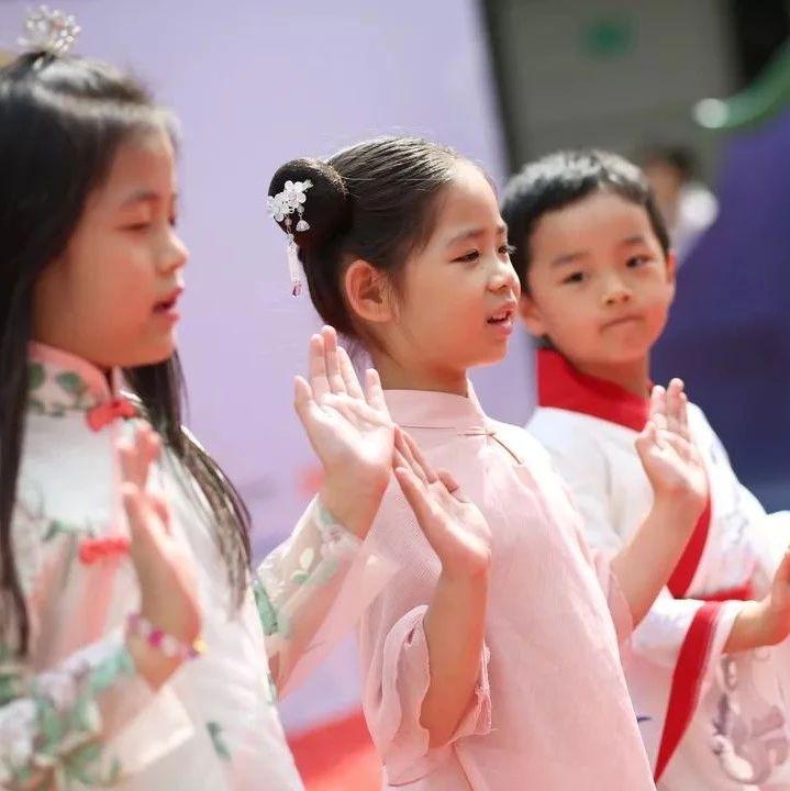 """围观   放飞艺术梦想!2019 秋季教育展""""上海家庭""""艺术节落幕"""