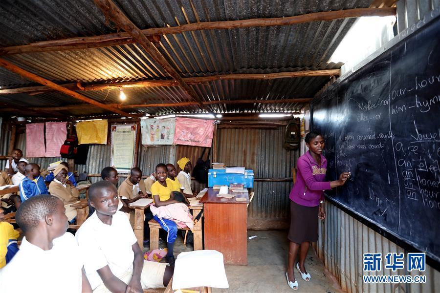 国际消除贫困日:探访肯尼亚基贝拉贫民窟(图)