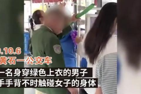 """上海首例""""咸猪手""""入刑,被判有期徒刑6月,网友:建议全国推广"""