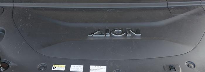 上市即交付!Aion LX巡回上市抵京,综合续航650公里、加速3.9秒