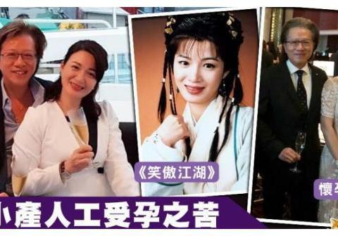 陈少霞产后火速瘦身狂减二十多斤,富豪老公帮三个月女儿找男朋友