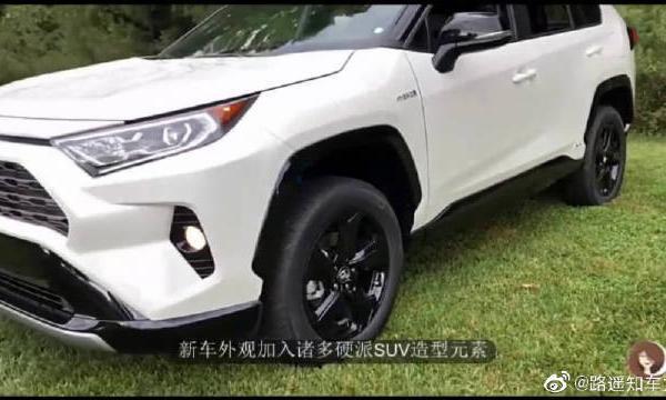 视频:2020款丰田RAV4荣放,霸气外观大空间,最适合一家人出行了