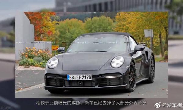 视频:最大600马力?保时捷新911 Turbo敞篷版谍照