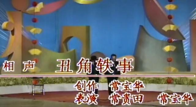 侯耀华曹云金都能出席常氏相声纪念专场,郭德纲怎么就没被邀请?