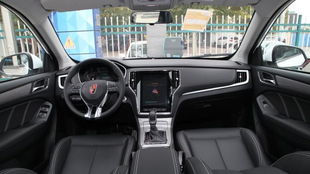 上汽荣威RX5,它的油耗有多高?车主们说出了真实数据