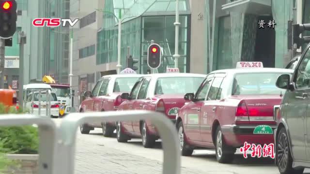 视频-被围殴香港的士司收到死亡威胁