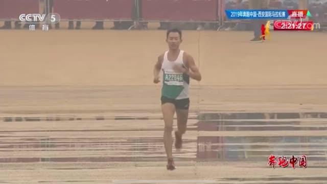 @马拉松吴向东 以2小时21分获得国内男子第一