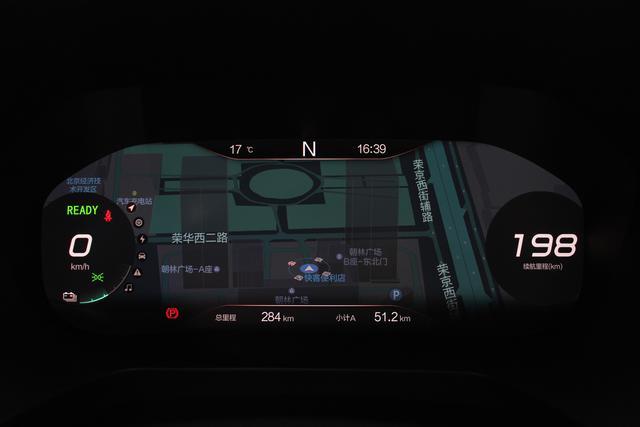 京城中轴线很美,但更重要的是BEIJING EU7续航真实不缩水