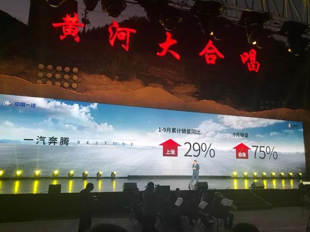 新奔腾一周年,发布三大平台、四大产品系列