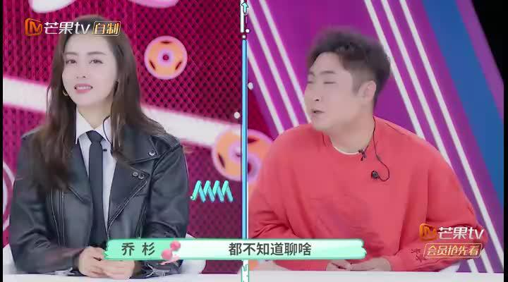 """王晨艺称自己直播没人看  凌潇肃是""""吃播界""""潜力股?"""