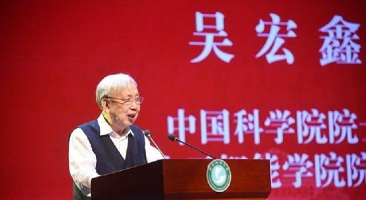 发力人工智能产业,湖北省属高校实现全职院士零的突破!
