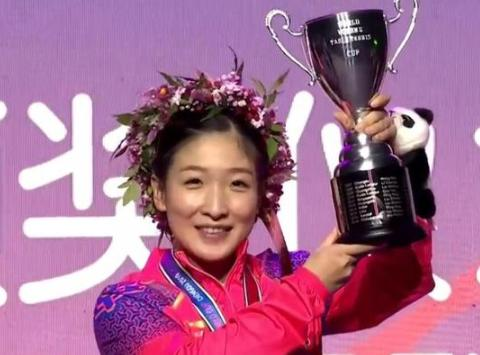 刘诗雯摘得乒乓球世界杯女单冠军,可以获得多少奖金和积分呢?