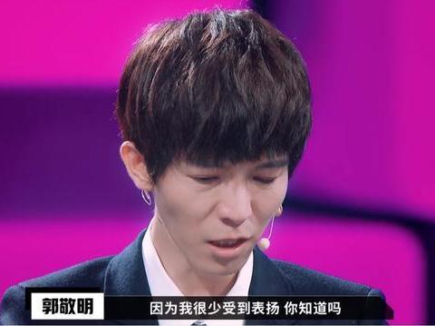 郭敬明原来这么爱哭!在《演员》之前,他已经公开哭过近10次