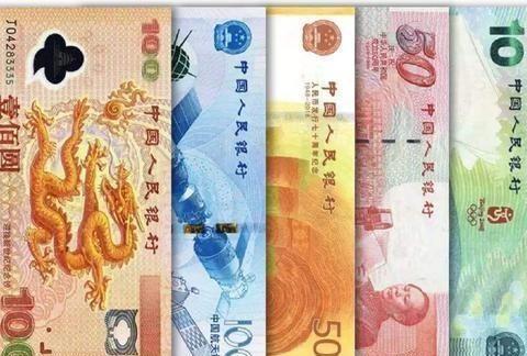 五大纪念钞,奥运钞碾压其它纪念钞,成为藏者手中的香饽饽